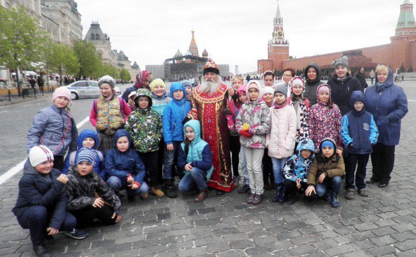 Автобусная интерактивная экскурсия «Почемучкам о Москве»