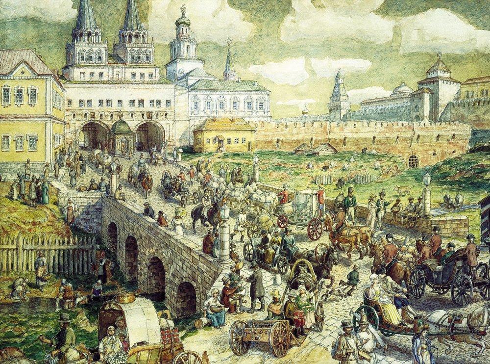 «Уличное движение на Воскресенском мосту в XVIII веке» А. М. Васнецов, 1926.