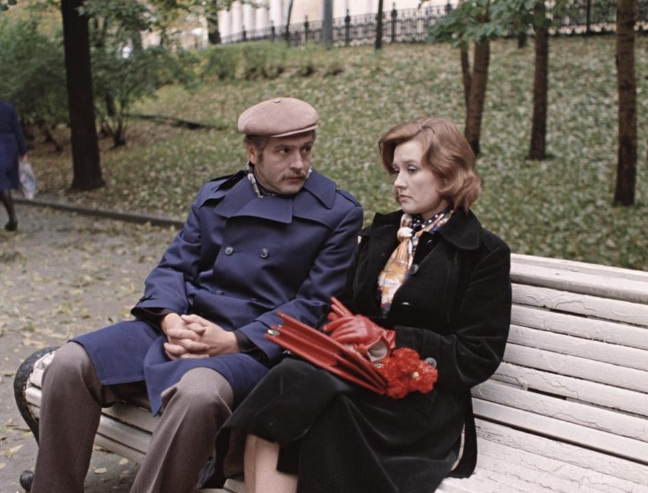 """Кадр из фильма """"Москва слезам не верит"""", 1979 г."""