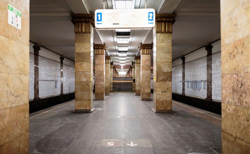 06.02(чт) в 19:00 Большой сталинский стиль в Московском метро
