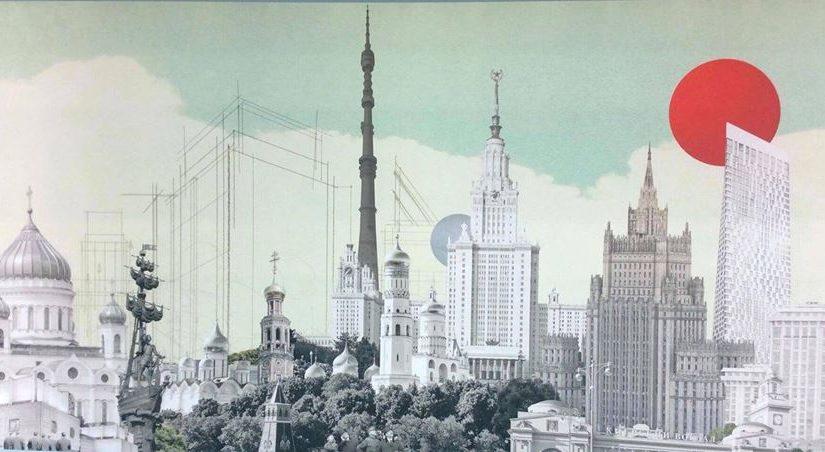 24.02 (сб) 11:30 Москва. Взгляд сверху