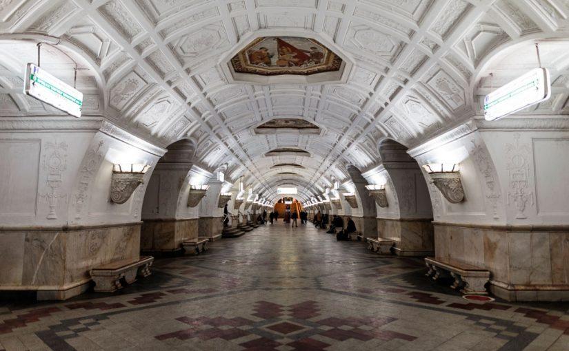 Станции нашего метро