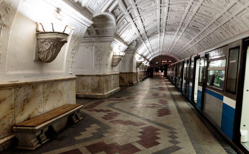 Большой сталинский стиль в Московском метро
