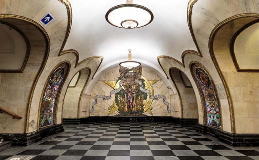 Подземные храмы социализма