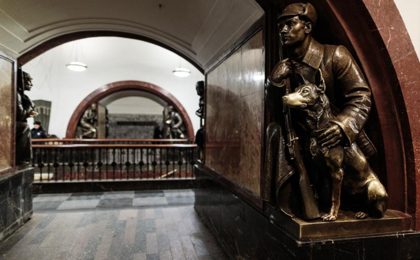 Московская подземка. Краткий курс