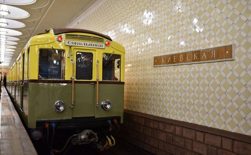 22.12 (пт) 22:30 НОЧЬ В МЕТРО: из депо «Измайлово» до «Киевской» на ретропоезде 1934 года