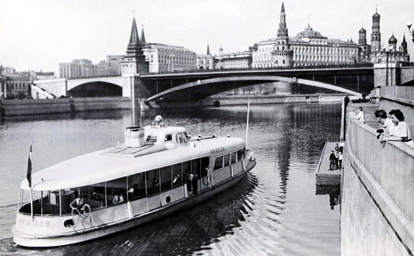 20|07 (пт) 19:00 Волга у стен Кремля. 80 лет мостам центра Москвы