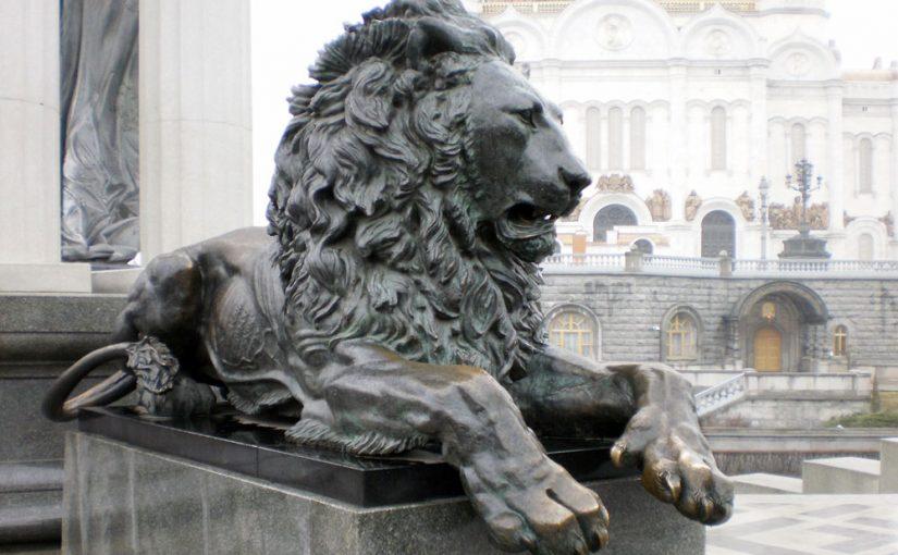 Квест «В поисках разбежавшихся львов»