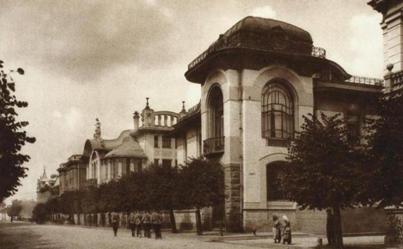 Поварская – «улица под липами» и особняк Святополк-Четвертинского