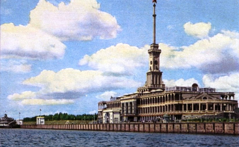 Северный речной вокзал: речные ворота Москвы