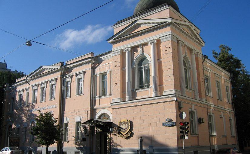 07.04 (вс) 12:00. Еврейский мир Москвы: 1917-53 годы