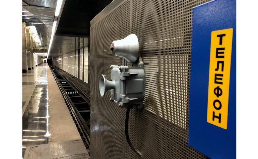 Уникальная экскурсия на закрытую станцию метро