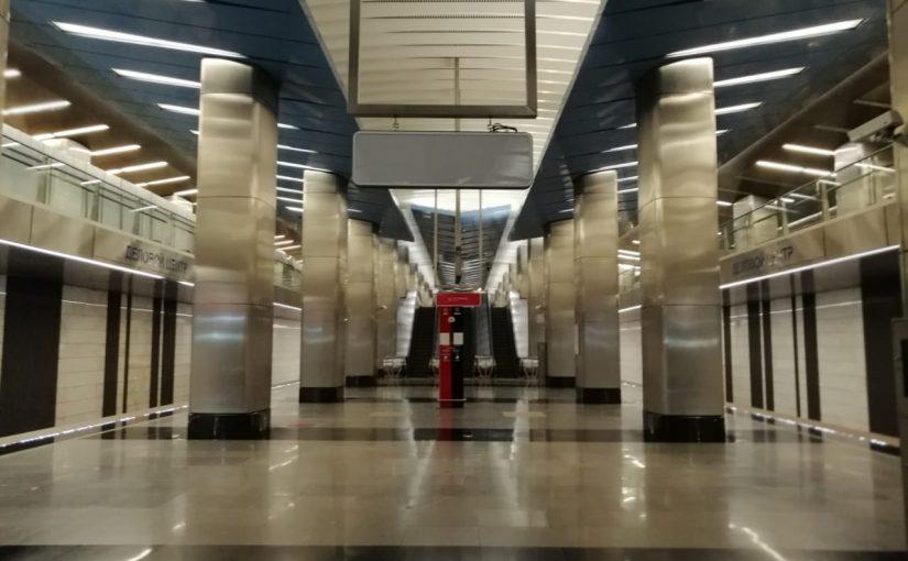 29.05, 05.06, 12.05, 19.05 и 26.05 в 16:00. Уникальная экскурсия на закрытую станцию метро