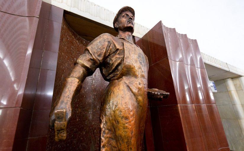 31.01 в 19:30 Московское метро 1943-1944