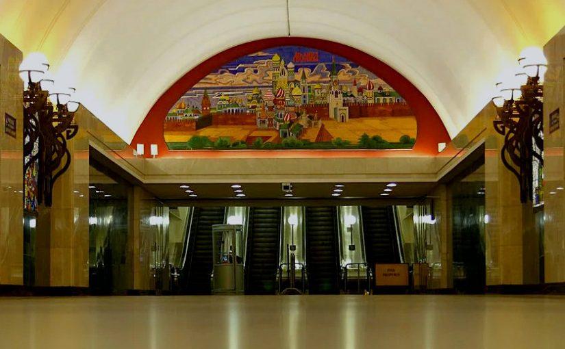 14.03(сб) в 18:00 Стекло и камень Московского метро.